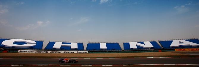 Los mejores momentos del Gran Premio de China