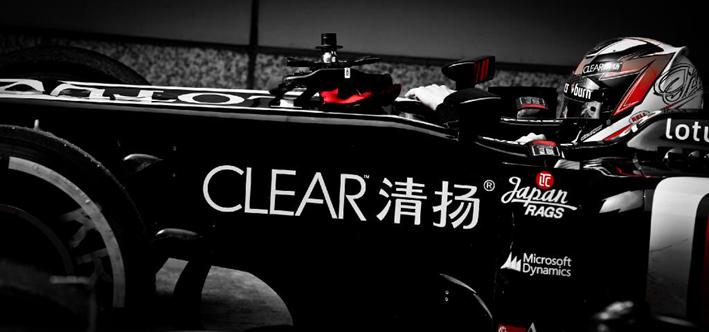 K. Raikkonen. GP China 2013
